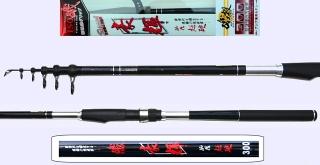 Surf Casting Rod F1-81-2-3005