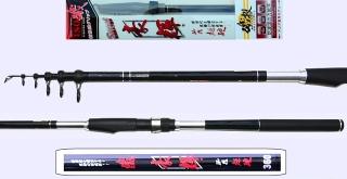 Surf Casting Rod F1-81-2-3605