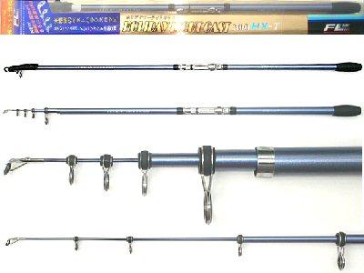 Casting Rod #20-3004