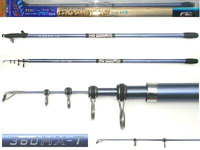 Casting Rod #20-3604