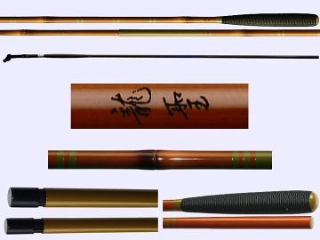 Daiwa Ryusei-18-N Hera rod