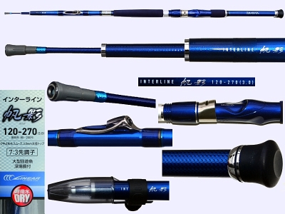Click to see a larger picture IL Hokage 120-270 DAIWA rod
