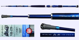IL-Hokage-120-270 Daiwa Interline rod