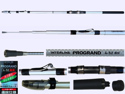 Click to see a larger picture IL-PROGRAND-4-52-ENTO-DAIWA