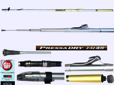 Click to see a larger picture of PRESSA DRY 2-52-ENTO-F Daiwa rod