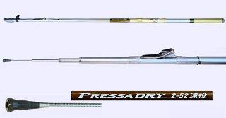 DAIWA PRESSA-DRY-2-52-ENTO-F