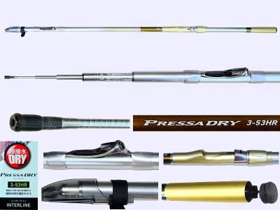 Interline PRESSA-DRY-3-53HR-F Daiwa rod