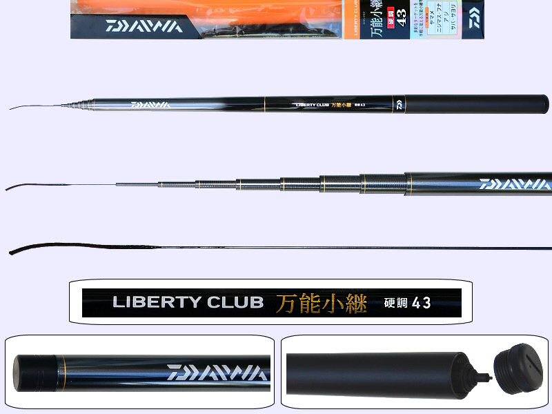 Daiwa LIBERTY CLUB 43 rod - Telescopic fishing rod Japan