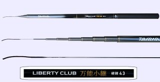 Pole-LBT-CLUB-43-Daiwa