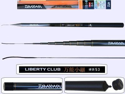 Pole-Daiwa-LBT-CLUB-53