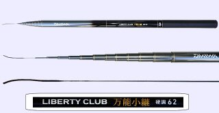 Pole-LBT-CLUB-62-Daiwa