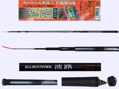 Pole-NAMIJI-CHOKO-50SX