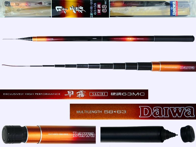 Daiwa sagiri 63 mc fishing rod japan rod all fishing buy for Buy fishing rod