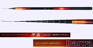 Pole-Sagiri-63MC-Daiwa