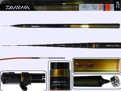 Soushun-S-61M-Daiwa rod