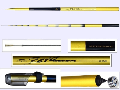 Daiwa Pole TRYAN-ZERO-S-02-65MR