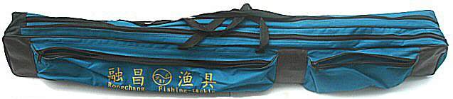 Fishing Rods Carrying Bag
