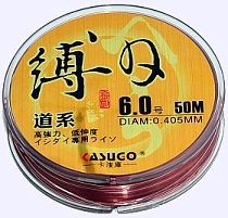 Fishing-Line-Monofilament-Furi