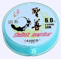 Fishing-Line-Monofilament-Shenzhun