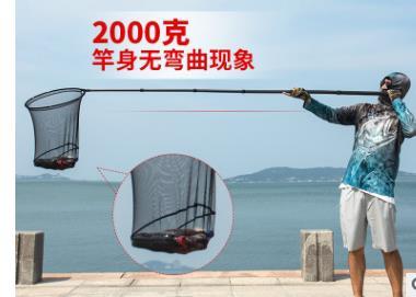 Landing-Net-H1-40-2-1703