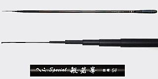 5.4m Extremely Sensitive, Versatile, Super Light Hera Rod 1.1mm