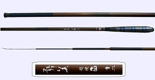 3.6m Extra Light Fishing Hera Rod 1.1mm