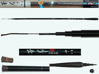 Fishing hera rod B1-105-2-5406