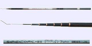 B1-106-2-7208 Hera Rod.