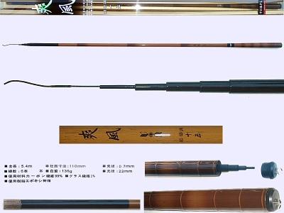 Hera fishing rod B1-110-2-5406