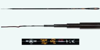 5.4m Super Sensitive, Flexible High Performance Hera Rod 1.0mm