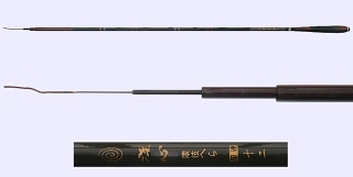 B1-89-2-3604 Hera rod