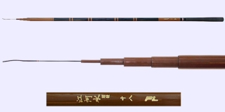 Hera-B1-90-2-4505 Fishing Hera Rod