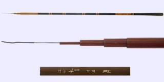 5.4m Hard Fishing Hera Rod 0.7mm