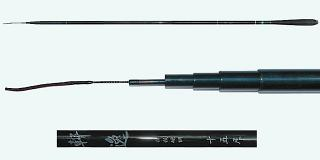 5.4m Super Hard Fishing Hera Rod 1.1mm