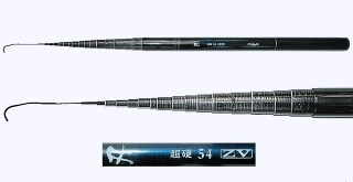 18ft Fishing Pole A1-37-2-5418