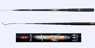 2.4m Extra Compact High Quality Fishing Pole