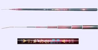 3.6m Extra Hard Fishing Pole 0.7mm