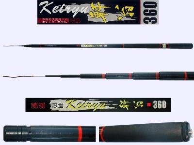 Pole-A1-65-2-3607