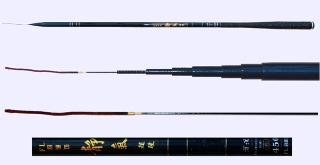 4.5m Super sensitive Fishing Pole 0.7mm