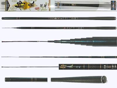 Pole-A1-72-2-5409