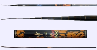 26ft 8m Fishing Pole