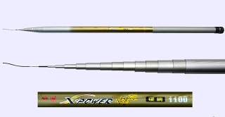 36.6ft 11m Fishing Pole