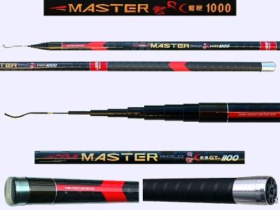 Pole-A1-JDS-120-10009