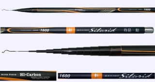 53ft 16m Fishing Pole A1-JDS-152-16012