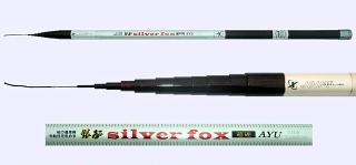 36ft 11m Fishing Pole 0.7mm