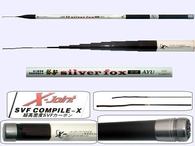 Pole-A1-JDS-90-90010