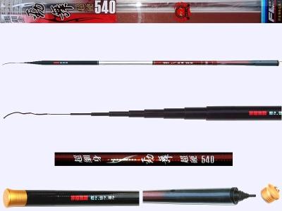 Pole-A2-81-1-5409