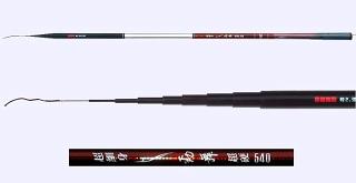 Fishing Pole A2-81-1-5409