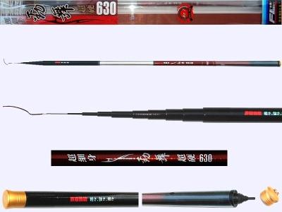 Pole-A2-81-1-6310