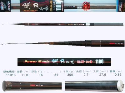 Pole-A2-83-2-11016